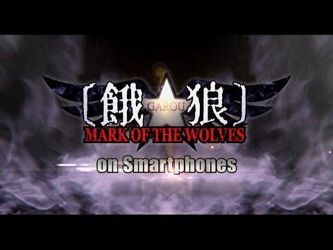 GAROU: MARK OF THE WOLVES Trailer (Google Play)