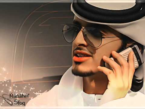 Saudi Arabia song