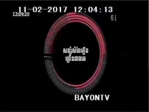 LG Corporate LG Inverter 15sec 11 02 17 Bayon1
