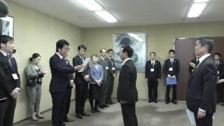 福岡市長高島宗一郎 危機管理監・危機管理専門官 採用辞令交付式に出席しました