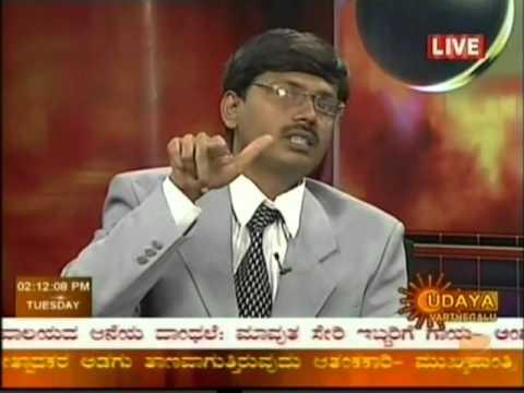 panchagavya dr ramesh