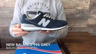 New Balance 996 Gray
