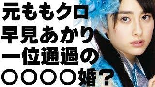 Kawaii Girls Channel Vol.34 早見あかり 元ももクロ「ブルー担当」の早...