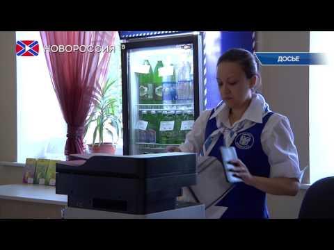 Статьи: Бесплатные лекарства для жителей Украины.