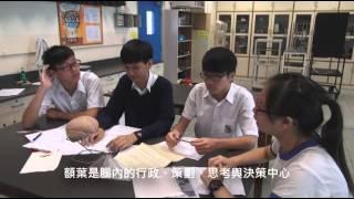 香港腦科基金會教育宣傳活動: 「大腦與生活」短片創作比賽 -