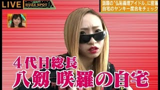 夏目花実 ヤンキー取材の女【木更津編】 夏目花実 動画 7