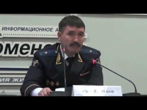 Юрий Ястребов