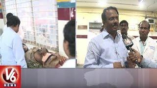 Health Minister Laxma Reddy Sudden Visit To Gandhi Hospital | Hyderabad | V6 News