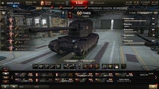 Пробный стрим по танкам.