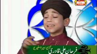 HAQ ALLAH NAAT BY FARHAN ALI QADRI