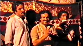 Na Buzar Hoon Na Qambar Hoon (Qasida) | Zakir Ijaz Hussain Baqi of D.G Khan