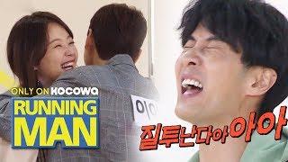 So Min, Yi Kyung and Ji Suk, It's a Love Triangle!! [Running Man Ep 447]