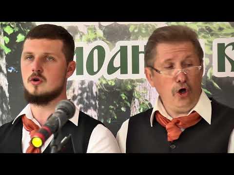 Фестиваль духовно-патриотической песни имени св.пр. Иоанна Кронштадтского