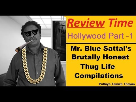 Blue Sattai's Hollywood Thug Life REVIEW collection | Part 1 | புளு சட்டை | Fun