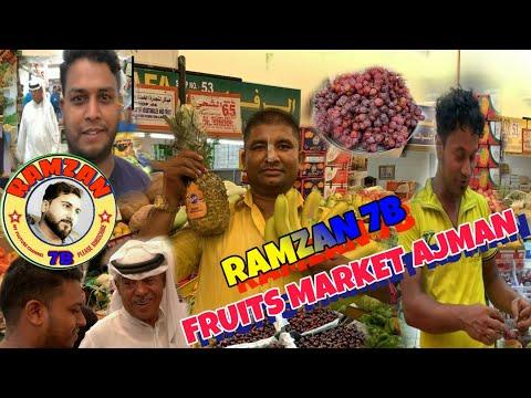 FRUITS & VEGETABLE MARKET AJMAN MARKET UAE 2019 RAMZAN7B PLEASE SUBSCRIBE