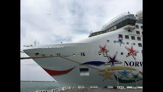 Norwegian Star Med Cruise May 2018