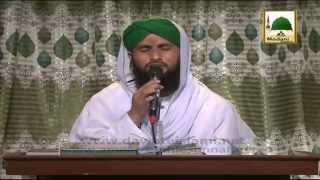 Mujhe Dar Pe Phir Bulana Madani Madine Wale - Qari Asad Attari Al Madani