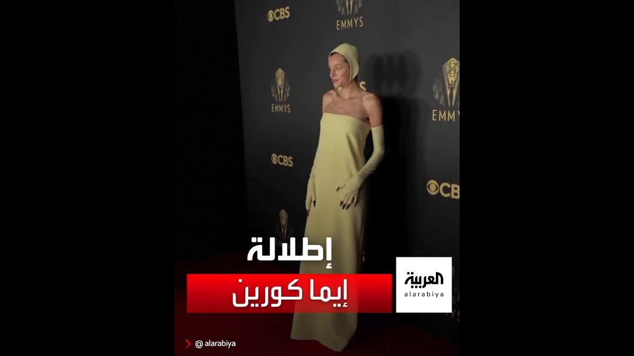إطلالة -غريبة- للممثلة الأميركية إيما كورين بحفل جوائز إيمي 2021  - نشر قبل 25 دقيقة