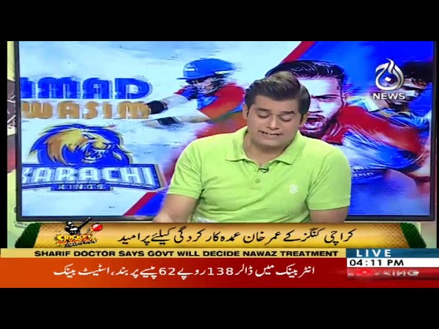 Cricket Ka Junoon | 21 February 2019 | Aaj News
