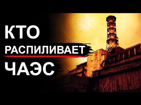 Чернобыль. Металл вывозят