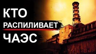 Чернобыль. Металл вывозят тоннами