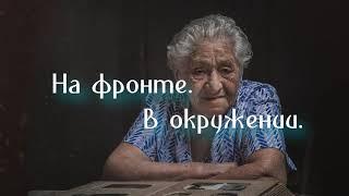 Идельчик Фрида Моисеевна