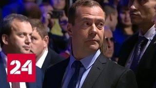 видео Новации к президентским выборам