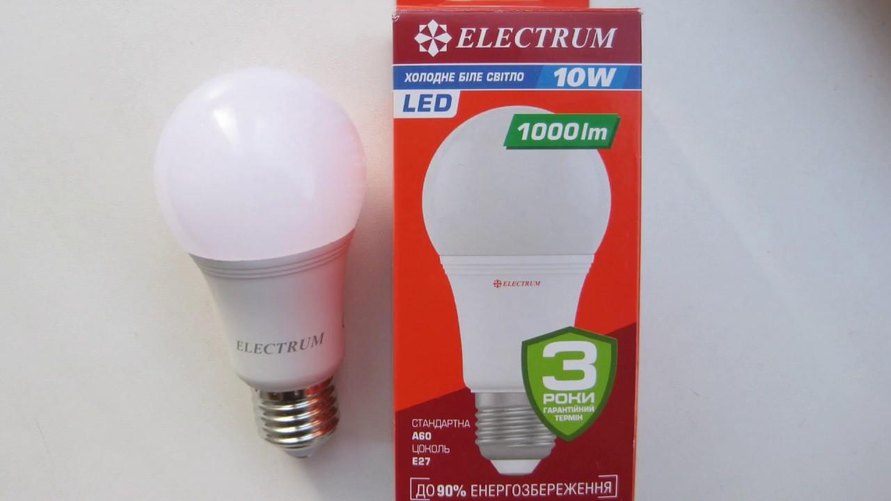 LED лампы бренда Electrum