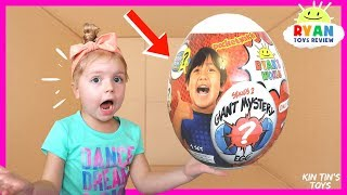 I Mailed Myself to Ryan ToysReview for the NEW WHITE Giant Mystery Egg and it WORKED!! Skit