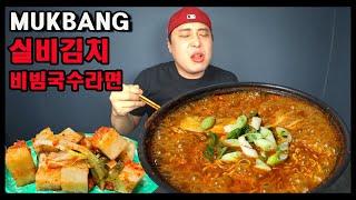 실비김치 비빔국수라면 매운음식먹방 뜨거운음식먹방 hot…