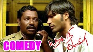 Yaaradi Nee Mohini | Yaaradi Nee Mohini Full Movie Comedy Scenes | Dhanush Comedy | Nayantara Comedy