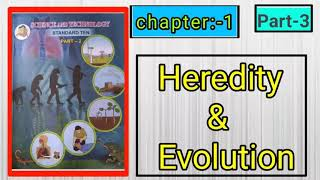 Science class 10th heredity and evolution(अनुवांशिकता और उत्क्रांति) part-3 New syllabus.