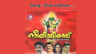 Download Hindi Video Songs - Sree vazhum - Neelichilambu