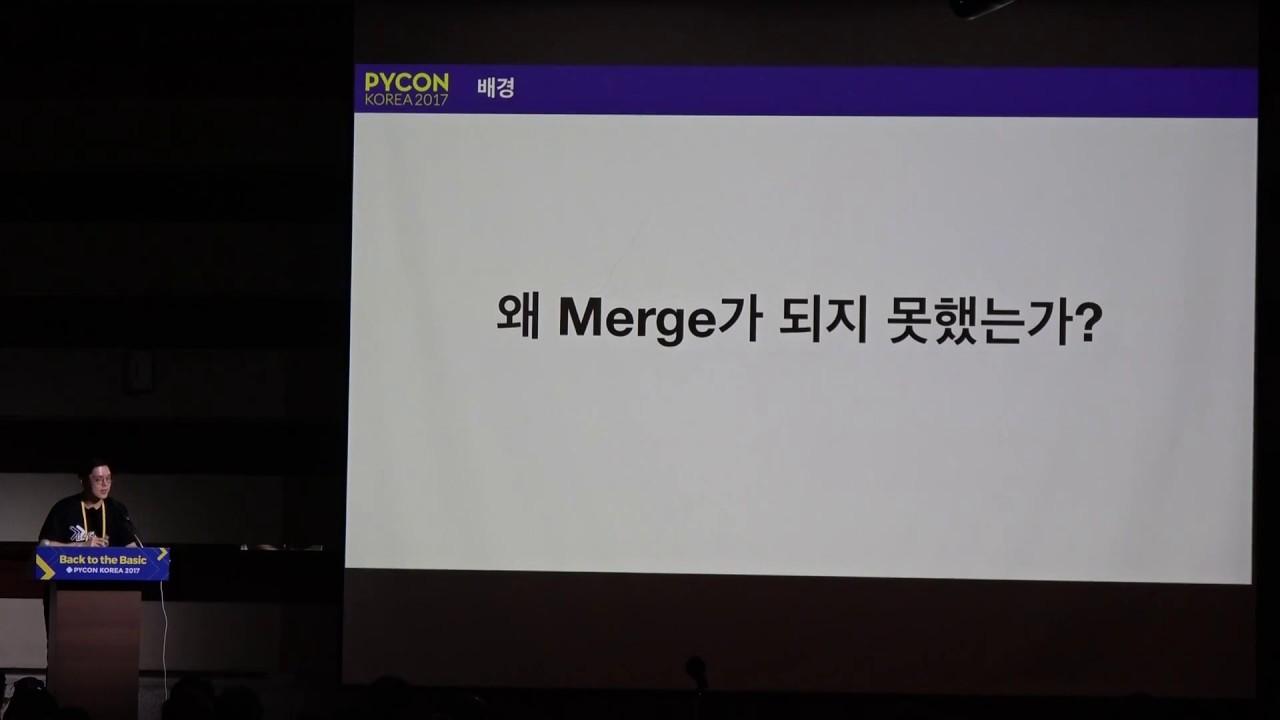 Image from 강성희 - 실패한 오픈소스 공헌으로 배워가기