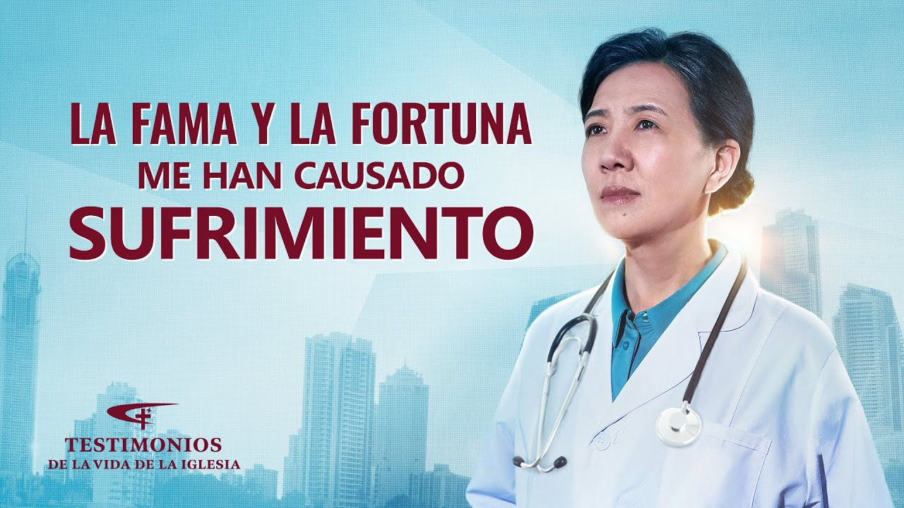Testimonio cristiano 2020 | La fama y la fortuna me han causado sufrimiento (Español Latino)