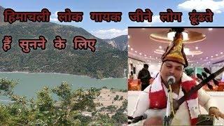 Hindi panjabi & pahari mix song by!! Saran das!! Himachal Pradesh !!Chamba!!