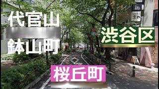 渋谷駅のタクシー乗り場へ向かうタクシー行列の事情!渋谷駅タクシー乗り場から恵比寿、代官山方面最短ルート!