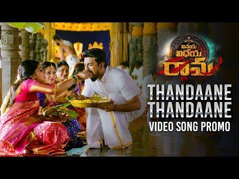 Thandaane Thandaane Video Song Promo | Vinaya Vidheya Rama | Ram Charan, Kiara Advani