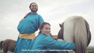 Orcool - Yag Cham Shig ft. Cartiin Bie