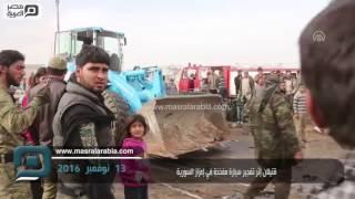 مصر العربية   قتيلان إثر تفجير سيارة مفخخة في إعزاز السورية