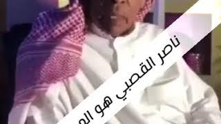 الفنان السعودي علي المدفع ينتقد مسلسل العاصوف شاهد ماذا قال عن ناصر القصبي ????????????