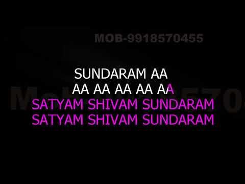 Satyam Shivam Sundaram Karaoke Video Lyrics Lata Mangeshkar