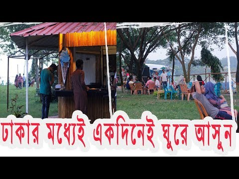 Bangladesh Most Beautiful Place in Khagrachori    Top attractive natural tourist place in Bangladesh from YouTube · Duration:  37 seconds