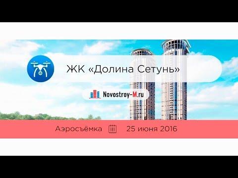 Квартиры в Москве от застройщика до 2 млн рублей, купить