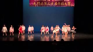 Publication Date: 2016-01-18 | Video Title: 加拿大神召會嘉智中學 屯門區第三十屆舞蹈大賽 現代舞公開組