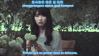 Download Juniel ~ illa illa (일라 일라) MV (Sub Esp. Han. Rom) MP3 song and Music Video