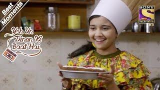 Yeh Un Dinon Ki Baat Hai   Naina Bakes A Cake For Sameer   Best Moments