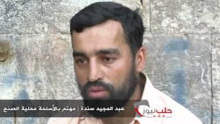 حلب نيوز  | تقرير مفصل عن صاروخ الفيل الذي تستخدمه قوات الأسد وأنواعه ومواد تصنيعه