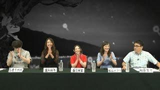 8月19日にTVシリーズ「牙狼<GARO> -GOLD STORM- 翔」の新エンディング...