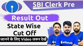 SBI Clerk 2019 Prelims Result Out   SBI Clerk Pre Marks & Cut Off Out